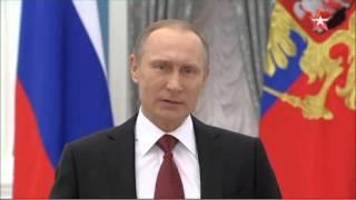 Поздравления Путина с 8 марта