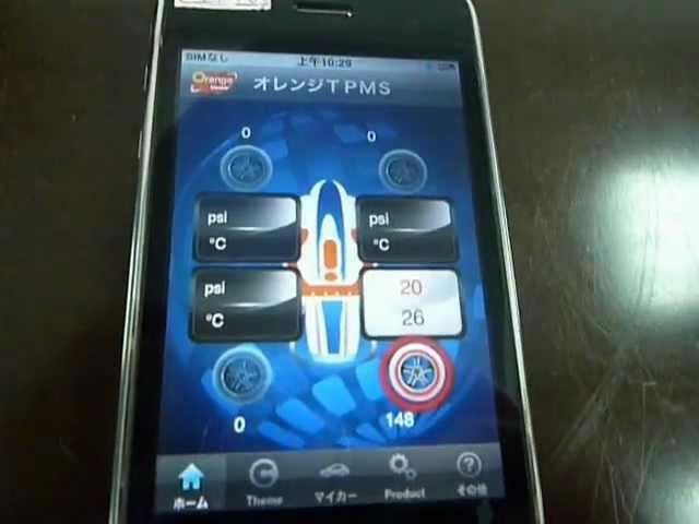 iPhoneTPMSプロトタイプ/2012年秋日本でも発売予定