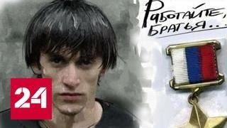 Спецоперация в Дагестане: Росгвардия и беспилотник не оставили боевикам шансов