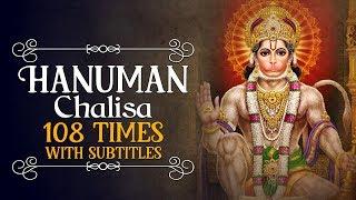 hanuman gayatri mantra 108 - Kênh video giải trí dành cho