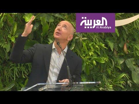 العرب اليوم - شاهد: نتيجة التحقيقات بشأن اتهام ترامب والسعودية من جانب مؤسس أمازون