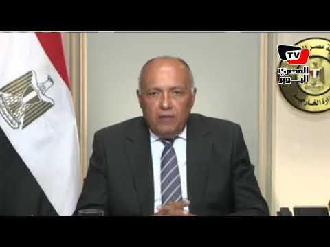 كلمة وزير الخارجية سامح شكري في مجلس الأمن: لن نتهاون بشأن ليبيا وحماية أمن مصر القومي