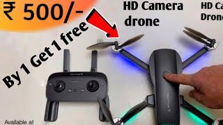 Folding RC camera Drone Unboxing & Testing Transmitter or APP control WiFi FPV HD w/a camera aditech