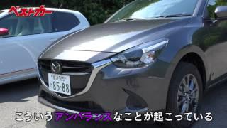 【ベストカー】水野和敏が斬る!! #25 コンパクトカー作りにこそメーカーの「心意気」が見えてくる!