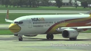 วิธีที่เครื่องบินเคลื่อนออกจากงวงช้าง สนามบินดอนเมือง