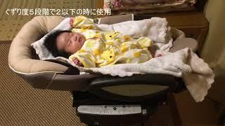 赤ちゃんの寝かしつけの方法生後2ヶ月