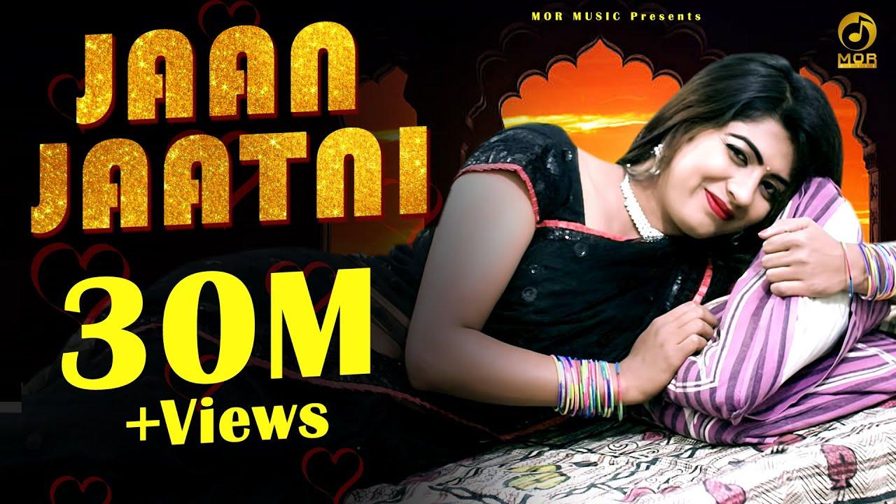 ---Jaan-Jaatni--Haryanvi-DJ-Song-2017-Masoom--Sheenam--Sonika-Singh--Rahul--Mor-Music Video,Mp3 Free Download