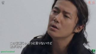 蛍-福山雅治《歌詞付き》PV-改『美丘-君がいた日々-』VideoClip-改
