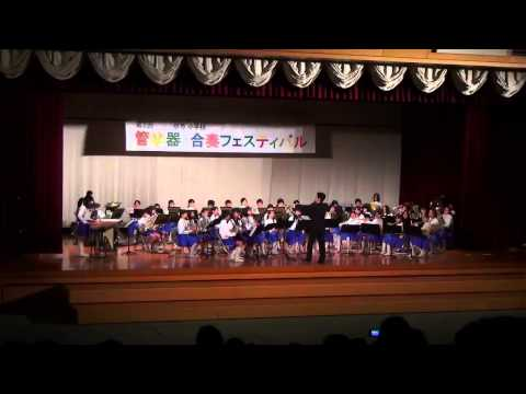 第2回堺市小学校管楽器合奏フェスティバル 中百舌鳥小学校