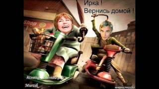 ДОМ-2.
