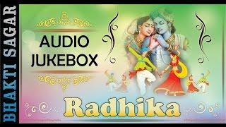 RADHIKA  Non Stop Gujarati Garba  Jignesh Kaviraj  Krishna Garba Songs  Radhika Ras Ramva Aavje