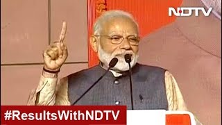 PM Narendra Modi Victory Specch At BJP Headquarters   2019 Election Result