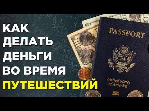 Сергей миронов бинарные опционы правда или ложь