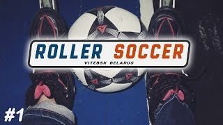 Roller soccer Vitebsk Belarus 02 2016 (cam1)