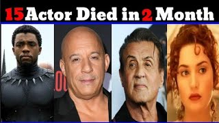 Hollywood Actor who Pass Away Recently (2000 to 2021)
