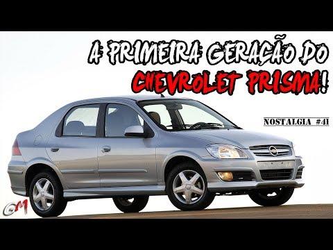 REVIEW DE LANÇAMENTO DO CHEVROLET PRISMA - NOSTALGIA #41