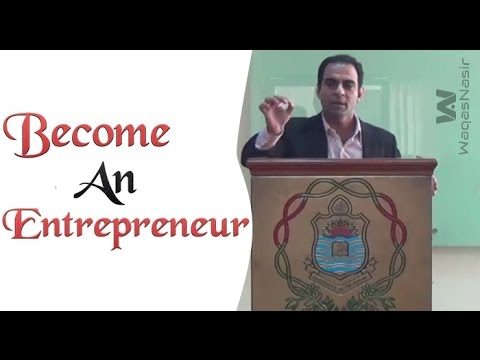 mp4 Entrepreneur Urdu Meaning, download Entrepreneur Urdu Meaning video klip Entrepreneur Urdu Meaning