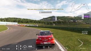 Нормальные онлайн гонки в Gran Turismo Sport (надеюсь)