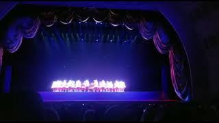 Radio City Hall The Rocketts