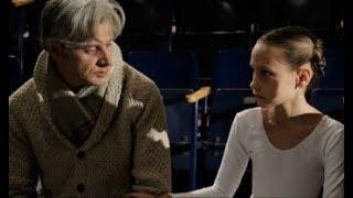 С осенью в сердце (2015) Российская лирическая фэнтези-новелла