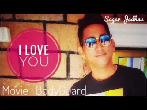 I Love You | Movie | BodyGuard