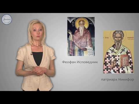 Особенности и роль византийской культуры