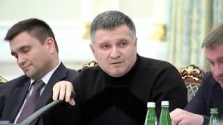 Видео конфликта Арсена Авакова и Михаила Саакашвили