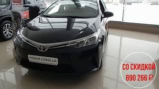 Toyota Corolla  1,3   99 л.с  6 МТ Стандарт (база):экстерьер , интерьер (как выглядит голый С класс)