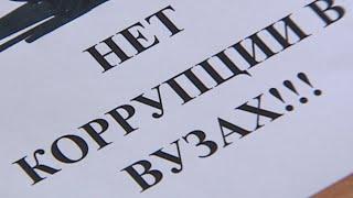 """Фильм-расследование Б. Соболева """"На дне знаний 2"""""""