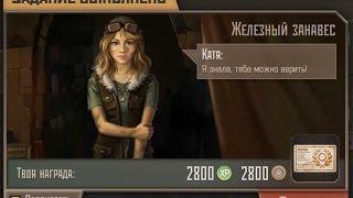 Matias Extrim и Метро 2033 83-я серия. Падение железного занавеса.