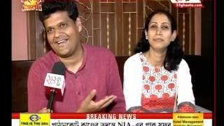 Swarnali Chatterjee in news
