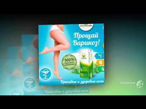 Thrombophlebitis di gambe metodi nazionali