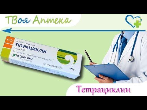 Вильпрафен лечение простатита