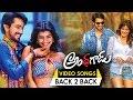 Andhhgadu Movie Back 2 Back Video Songs || Raj Tarun, Hebah Patel