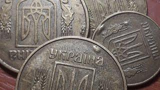 """Откуда на монетах Украины  """"капли"""", сколько это стоит ?"""
