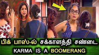 bigg boss 3 tamil promo 5th july full episode - TH-Clip
