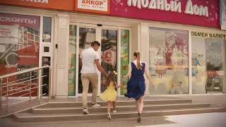 """Социальная сеть аптек """"АНКОР"""""""