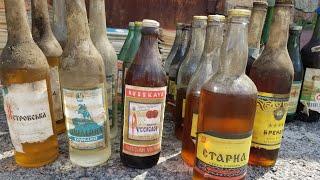 TOP СУПЕР НАХОДКИ алкоголь, серебро, времен СССР от RETRO ILYCH  !!!КАПСУЛА ВРЕМЕНИ
