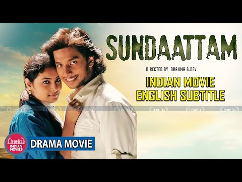 Hindi Movies With English Subtitles Youtube Bollywood Full Movie Azaan With English Subtitles Youtube