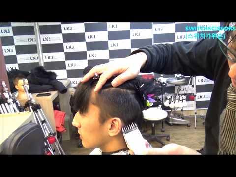 창원미용이용학원)투블럭컷(Two-block  haircut )