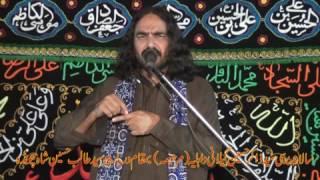 Salana Baresi Syed Zakir Hussain Gillani,Syed Muqadas Kazmi 20-05-2017 Chawinda