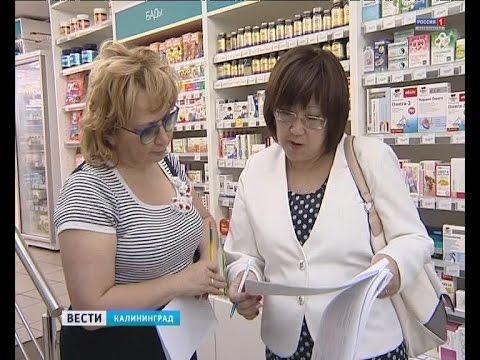 Петербург-лечение рака простаты