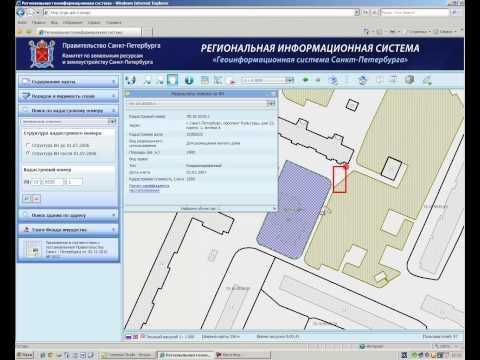Поиск объектов недвижимости по кадастровому номеру