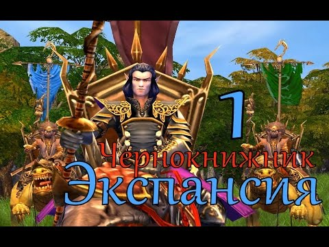 Герои меча и магии 7 стратегия