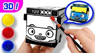 3D Coloring Bus Tayo l Tayo Paper Craft l Tayo the Little Bus