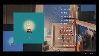 """生活は忘れて – """"生活"""" (1st Album Trailer)"""