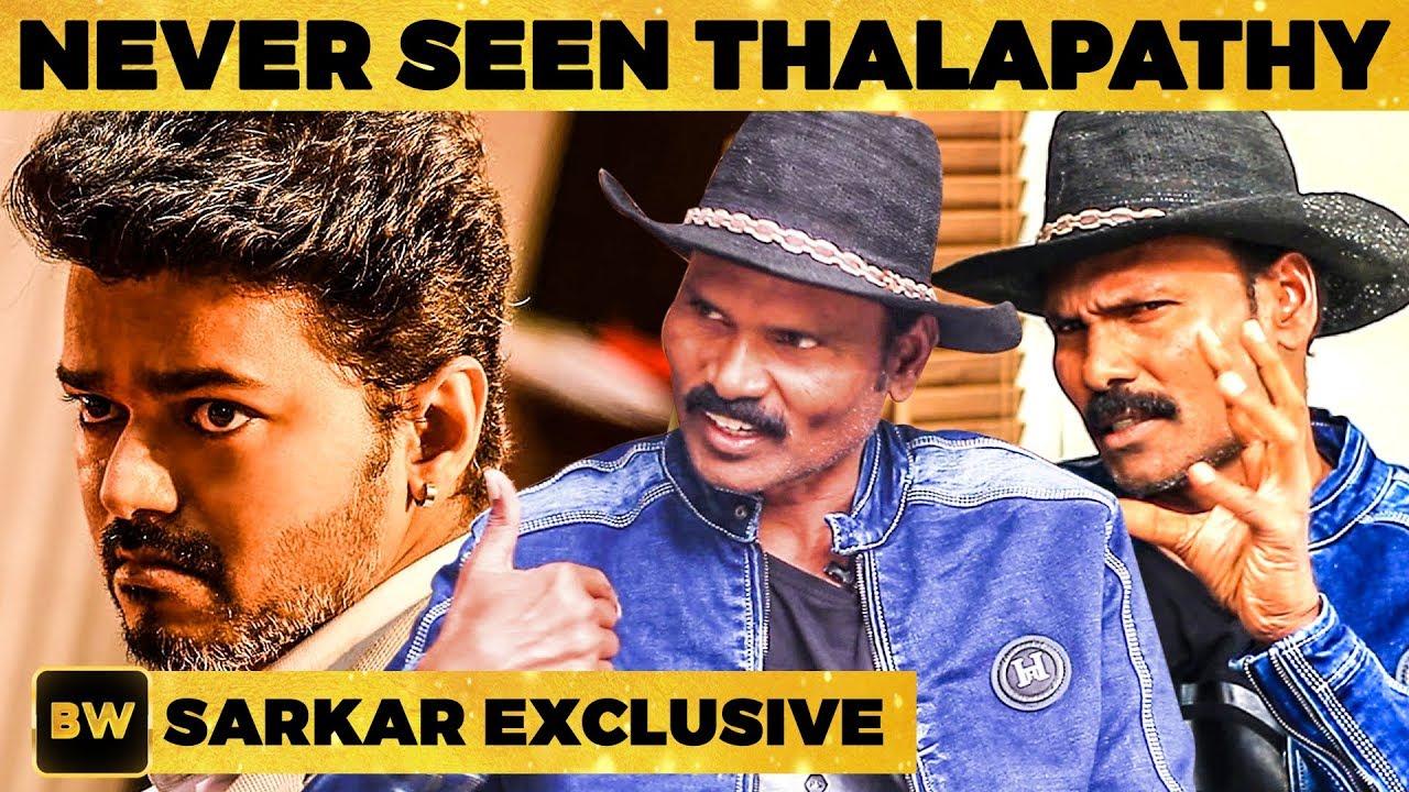 SARKAR Vijay is like a BULLET TRAIN - Stunt Directors Ram & Lakshman | MY 360