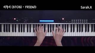 비투비 (BTOB) - Friend piano cover