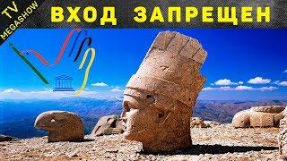14 объектов ЮНЕСКО, которые впечатляют и приводят в восторг
