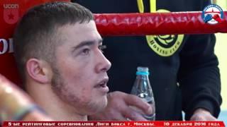 5-ые рейтинговые бои Лига бокса г. Москвы  – 10.12.16 г. до 75 кг.